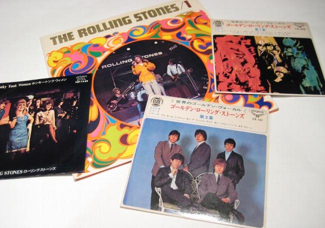 stones001.jpg
